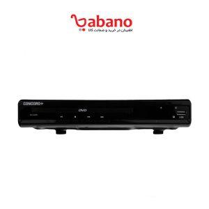 پخش کننده DVD کنکورد پلاس مدل DV-2250
