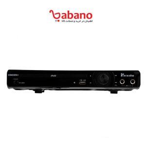 پخش کننده DVD کنکورد پلاس مدل DV-2650