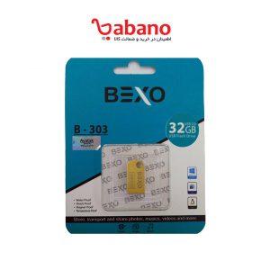 خرید فلش مموری بکسو مدل B303 ظرفیت 32 گیگ
