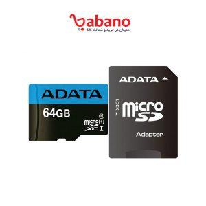خرید کارت حافظه ی میکرو SD ای دیتا کلاس 10 ظرفیت 64 گیگ