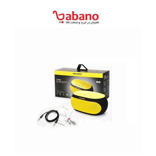 خرید اسپیکر بلوتوثی قابل حمل آوی مدل Y200