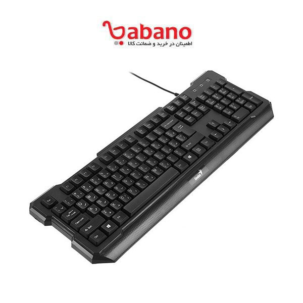 Genius KB-210 Keyboard With Persian Letters