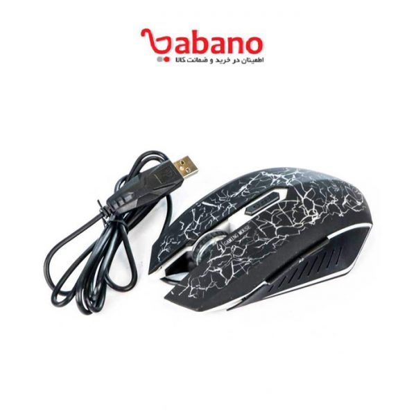 Verity V-MS5117G Gaming Mouse