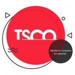 معرفی شرکت تسکو ،یک ایرانی محبوب!