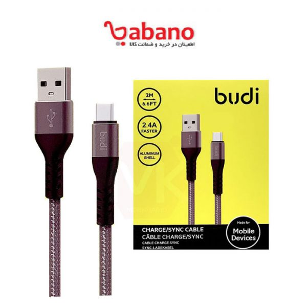 Micro USB Cable | M8J197M