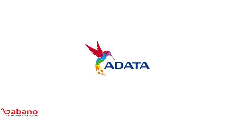 معرفی شرکت ADATA ،بررسی شرکت ای دیتا!