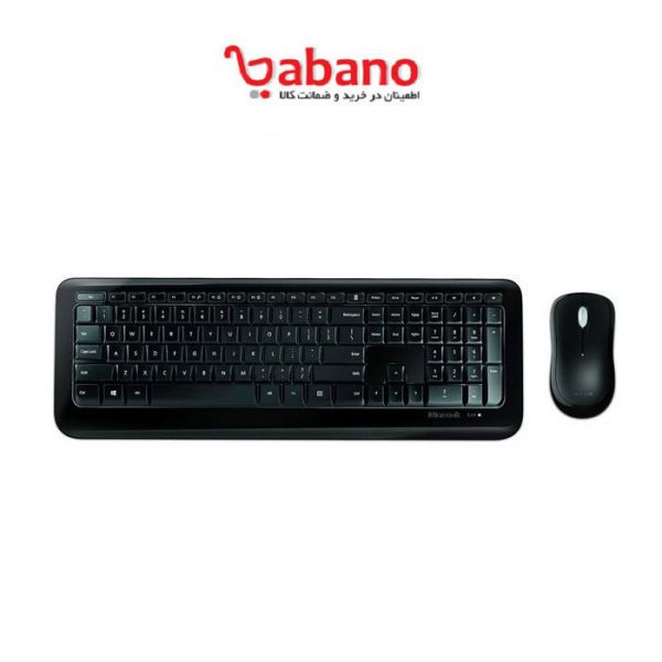 Microsoft 850 Wireless Keyboard and Mouse With Persian Letters