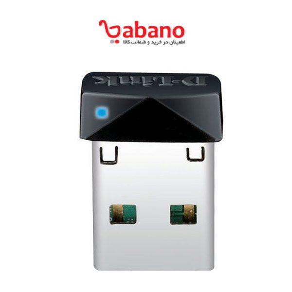 Wireless N 150 Pico USB Adapter
