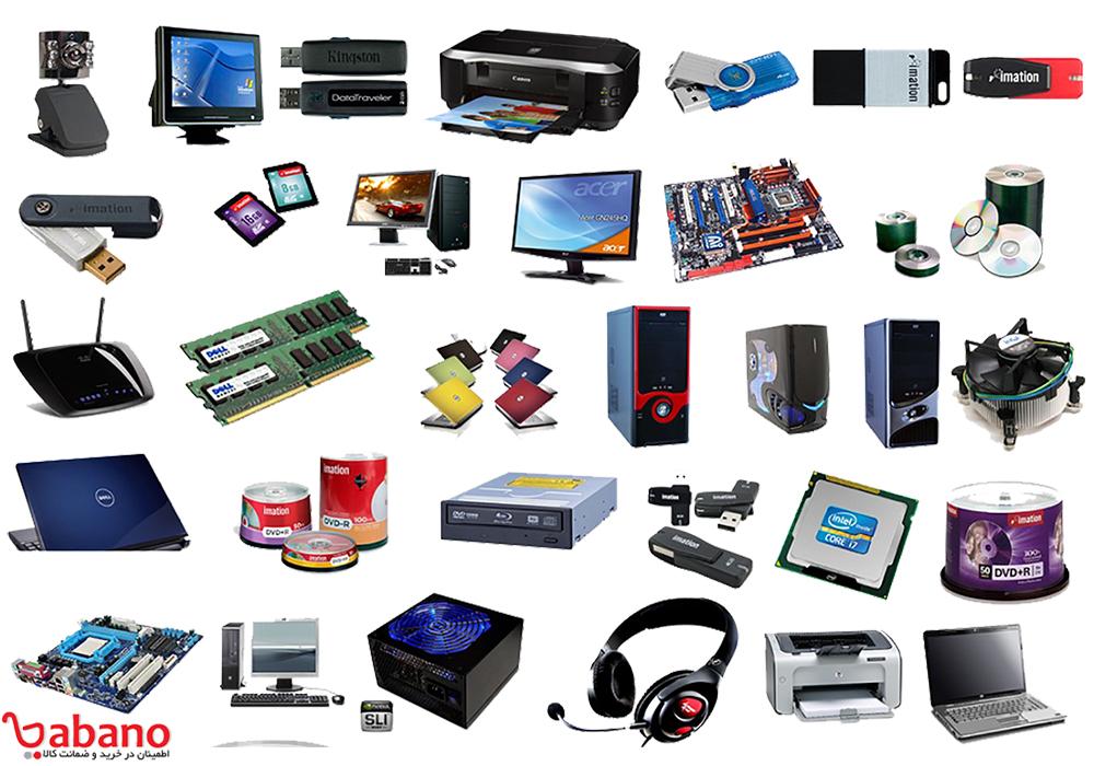لوازم جانبی کامپیوتر و موبایل چیستند؟