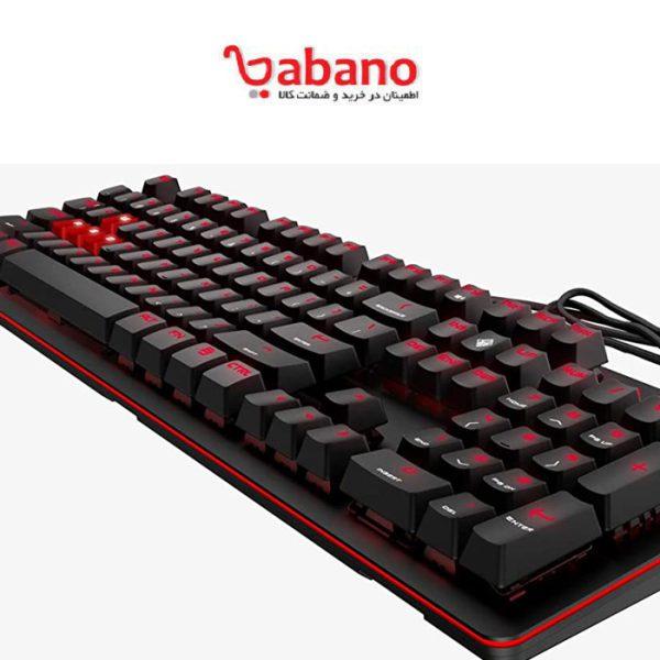 HP Omen Keyboard 1100