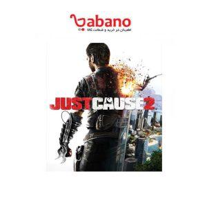 بازی Just Cause 2 نشر گردو