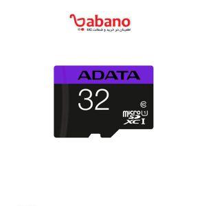 کارت حافظه UHS-I ای دیتا از نوع microSDHC/SDXC کلاس 10سرعت80MBp ظرفیت 32 گیگابایت