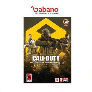 بازی Call of Duty – Modern Warfare 2 نشر گردو