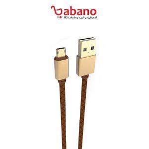 کابل تبدیل USB به microUSB الدینیو مدل LS25 طول 1 متر