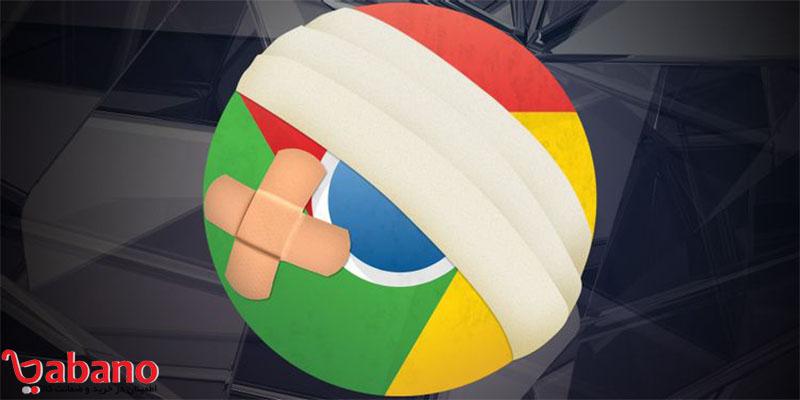 مشکلات گوگل کروم و راه حل آن ها؛کروم چه مشکلاتی دارد؟