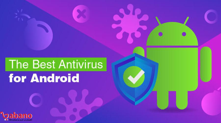 بهترین آنتی ویروس ها برای اندروید، از گوشی خود محافظت کنید!