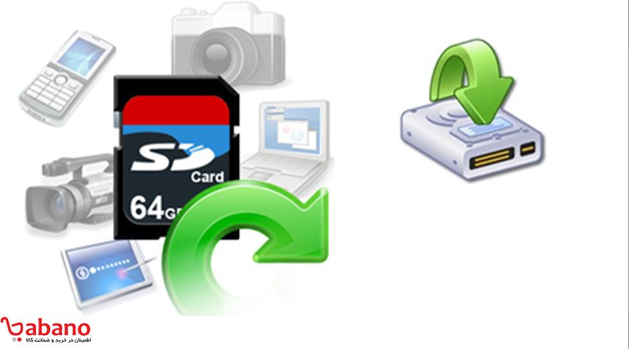 نرم افزار ریکاوری کارت حافظه ،معرفی نرم افزار CardRecovery