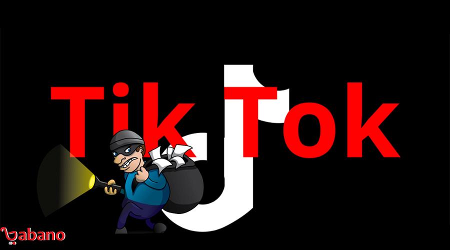 دزدی تیک تاک از کابران آمریکایی! جنگ نرم چین علیه آمریکا!