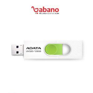 فلش مموری UV320 ADATA 32GB
