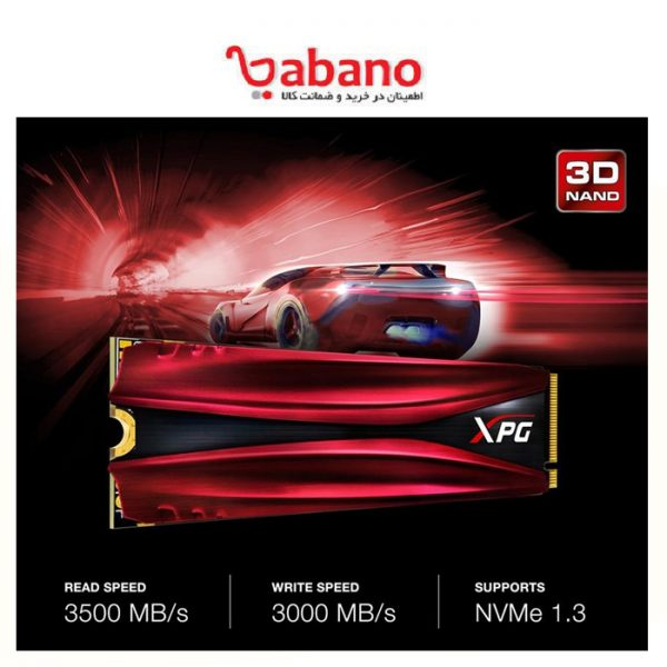 GAMMIX S11 Pro PCIe Gen3x4 M.2 2280