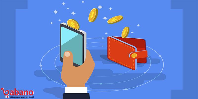 کیف پول ارز دیجیتال یا همان والت چیست؟