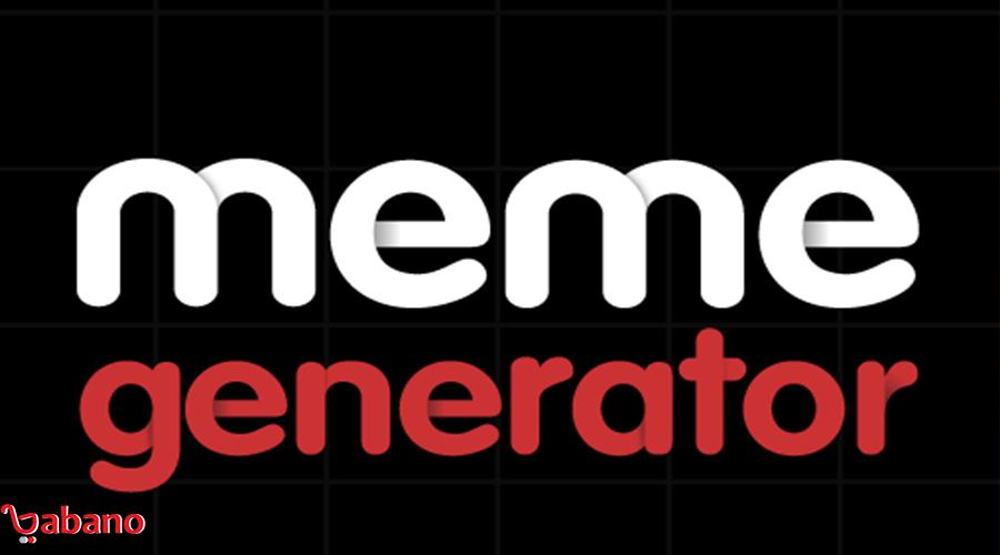 نرم افزار میم ساز برای اندروید ، معرفی نرم افزار Meme generator