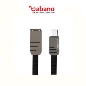 کابل تبدیل USB به میکرو کلومن مدل kd-16 طول 1 متر