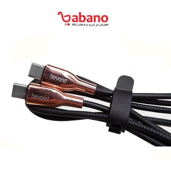 کابل USB-C بیاند مدل BA-510 طول 1 متر