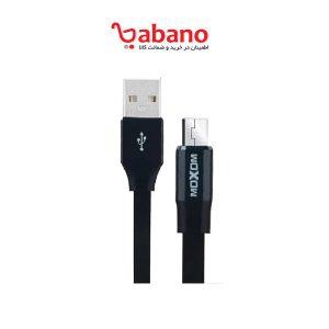 کابل شارژر موکسوم Micro USB CB06