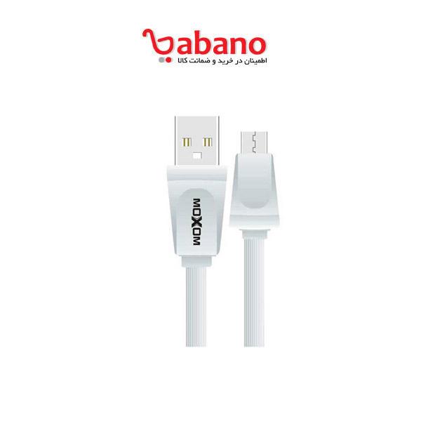 کابل شارژر موکسوم Micro USB CB10